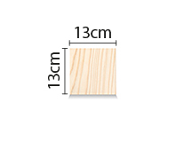 XS (13 x 13cm)